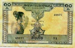 10 kips laotien795