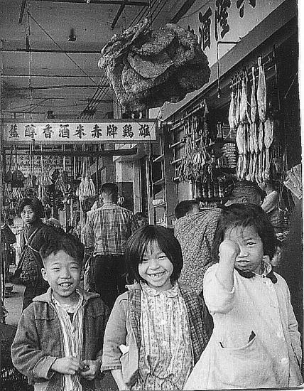 2 65 les gamins a kowloon
