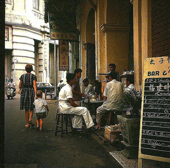 6 singapour resto chinois