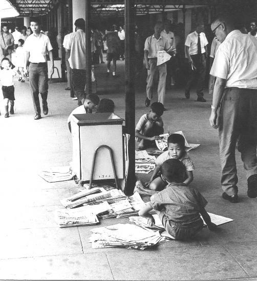 Les vendeurs de journaux