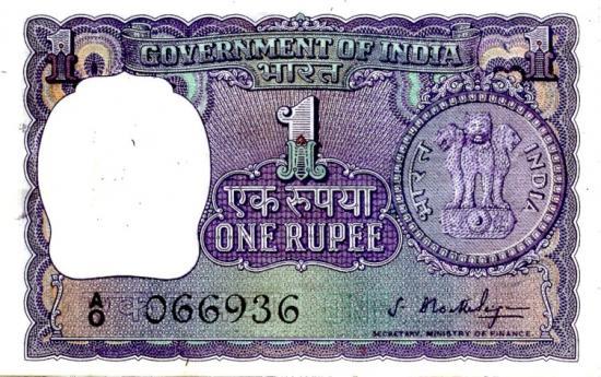 Roupie indienne a 50
